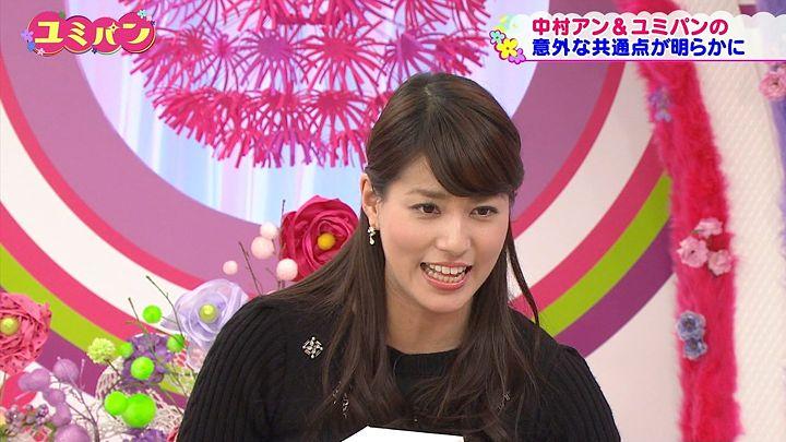 nagashima20150226_39.jpg