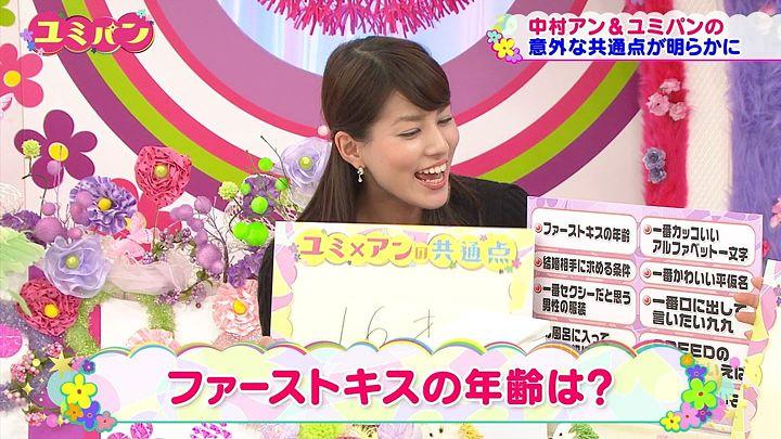 nagashima20150226_41.jpg