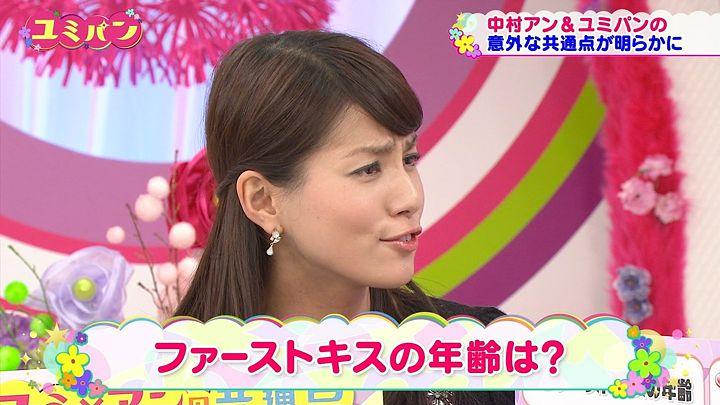 nagashima20150226_42.jpg