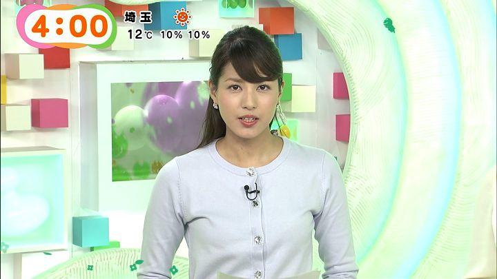 nagashima20150227_01.jpg