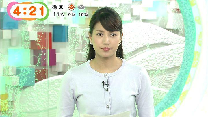 nagashima20150227_03.jpg