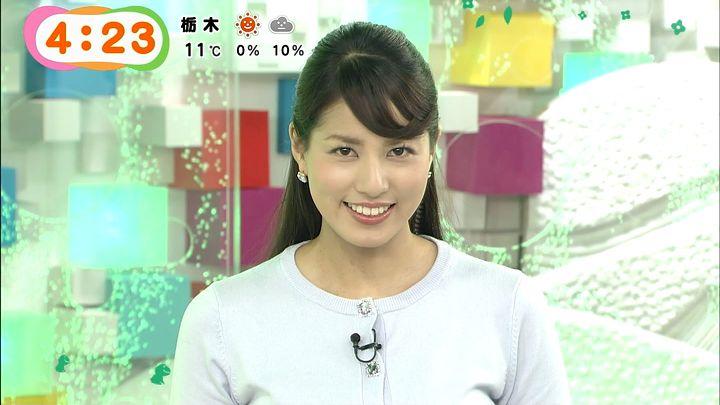 nagashima20150227_05.jpg