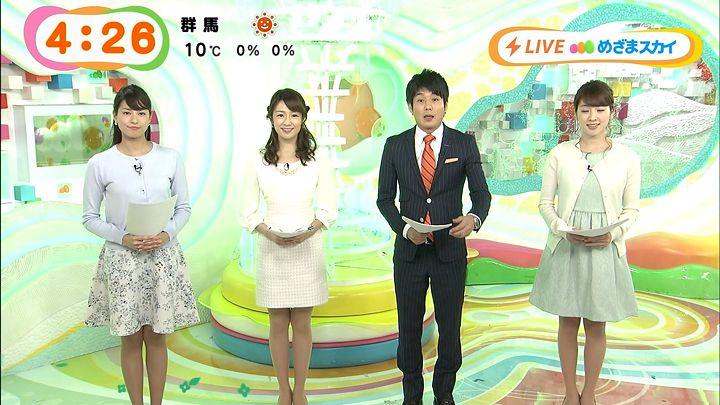 nagashima20150227_06.jpg