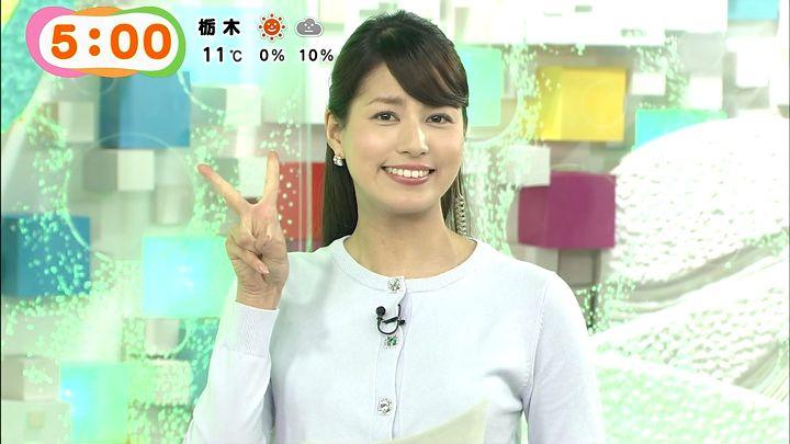 nagashima20150227_10.jpg