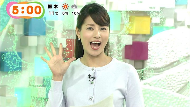 nagashima20150227_11.jpg