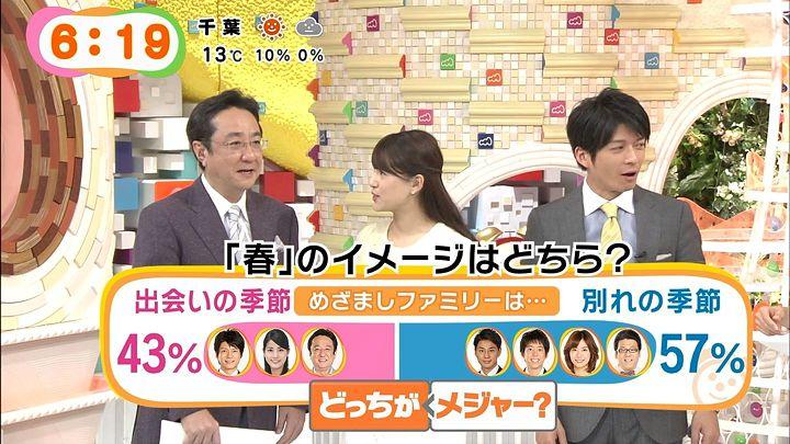 nagashima20150302_09.jpg