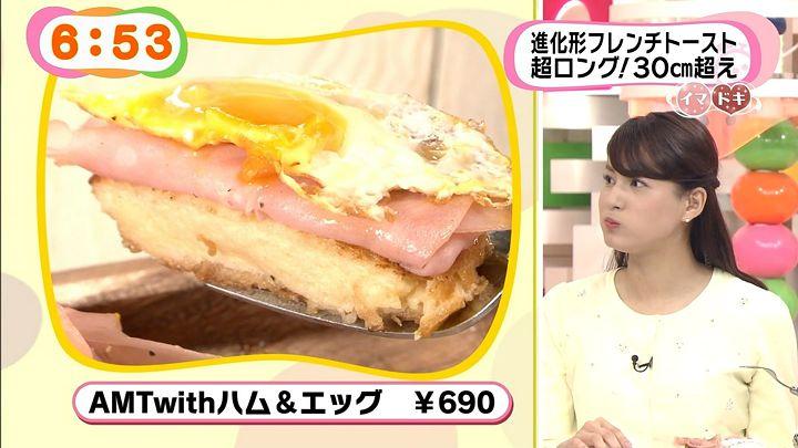 nagashima20150302_16.jpg