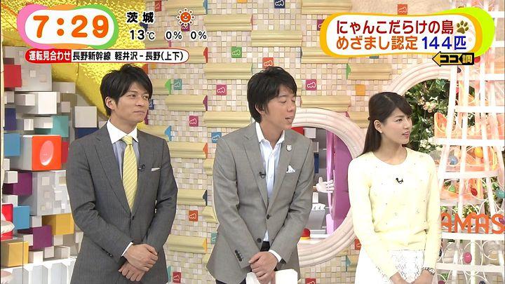 nagashima20150302_17.jpg