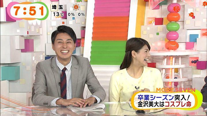 nagashima20150302_19.jpg