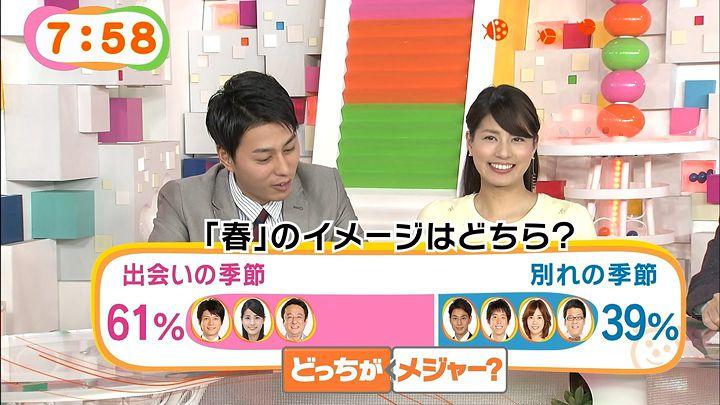 nagashima20150302_20.jpg