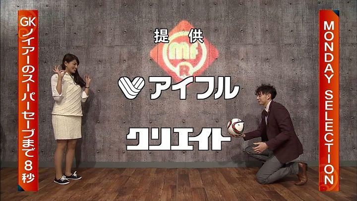 nagashima20150302_36.jpg