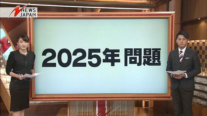 oshima20141223_06.jpg