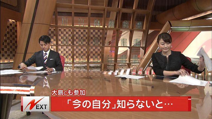 oshima20141223_11.jpg