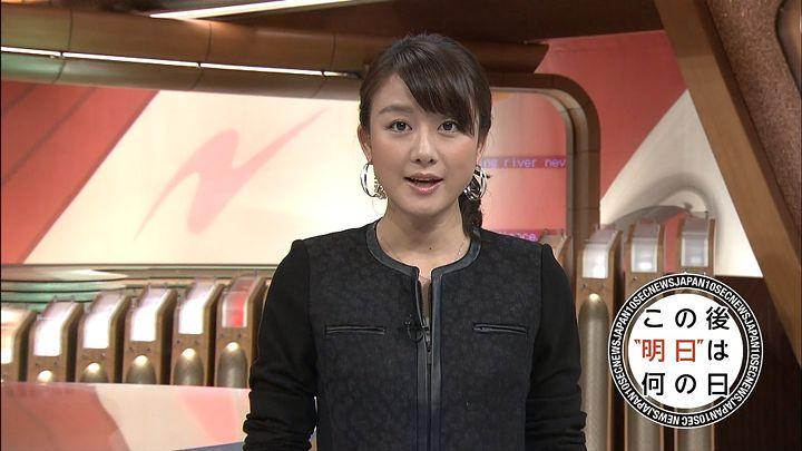 oshima20141223_20.jpg