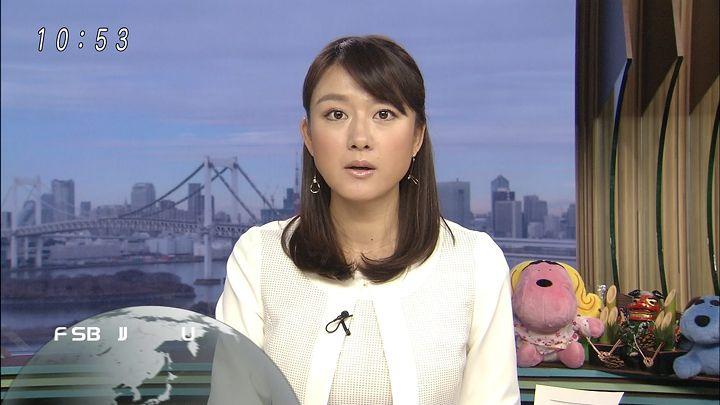 oshima20150102_02.jpg