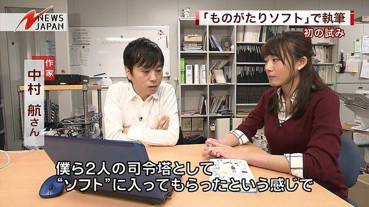 oshima20150115_10.jpg