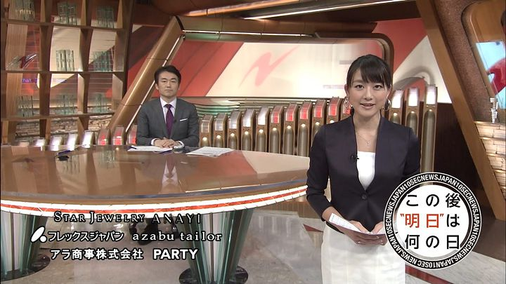 oshima20150115_28.jpg