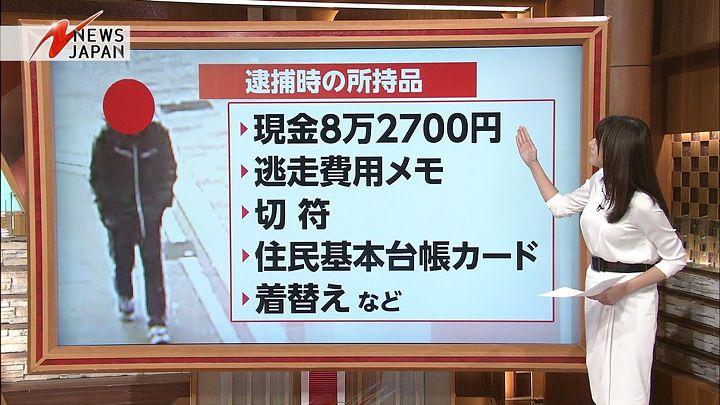 oshima20150119_04.jpg