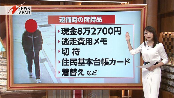 oshima20150119_05.jpg