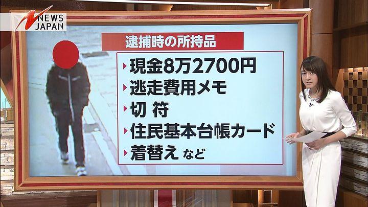 oshima20150119_06.jpg