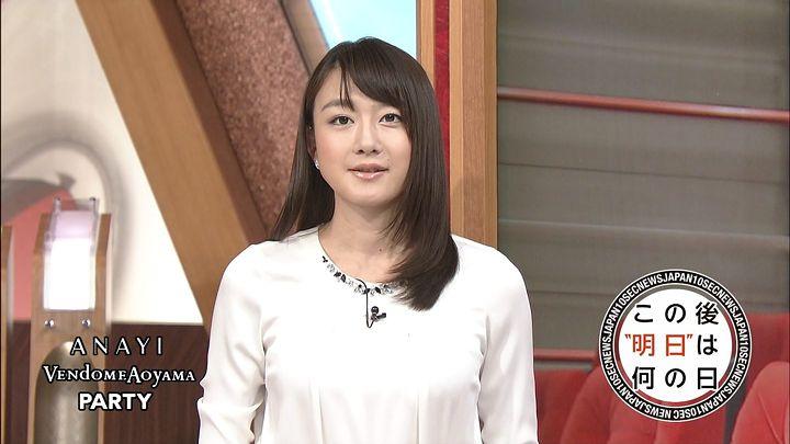 oshima20150119_16.jpg
