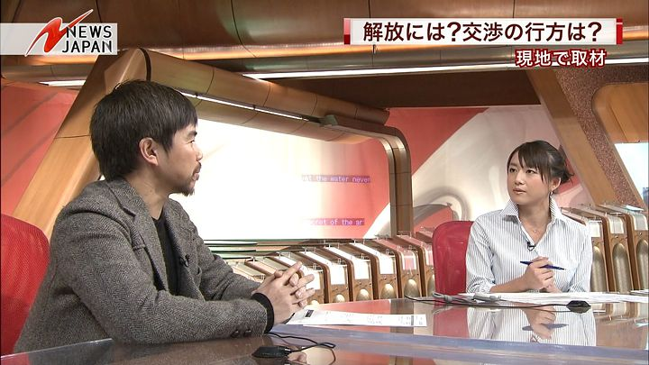 oshima20150120_08.jpg