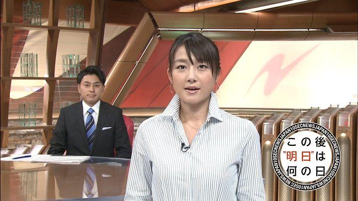 oshima20150120_14.jpg