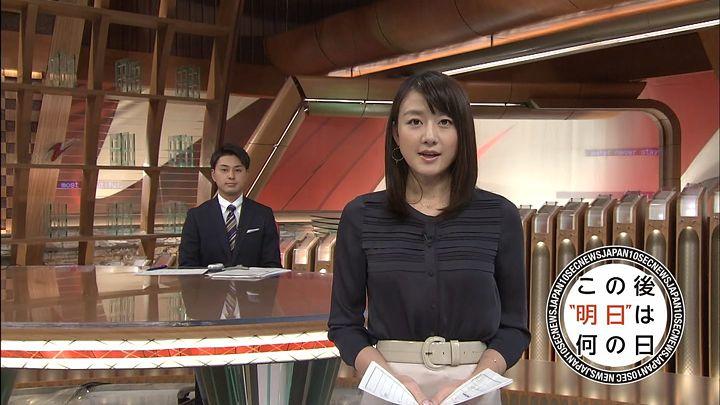 oshima20150121_26.jpg