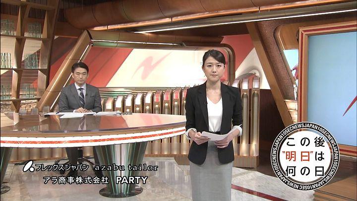oshima20150123_08.jpg