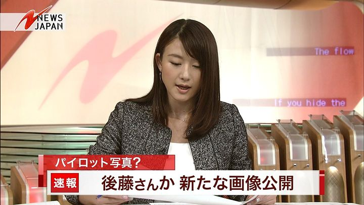 oshima20150127_06.jpg