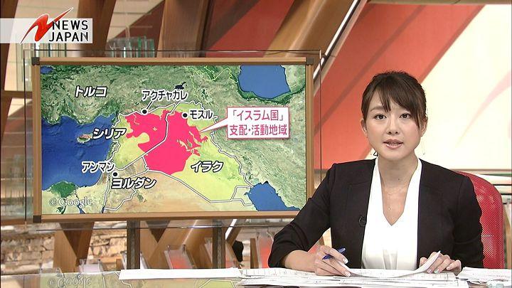 oshima20150129_04.jpg