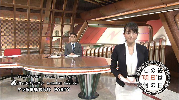 oshima20150129_23.jpg