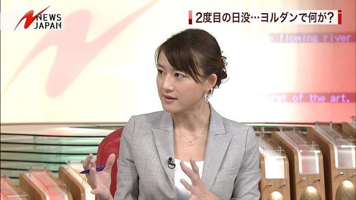 oshima20150130_12.jpg