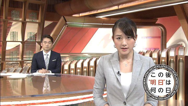 oshima20150130_23.jpg