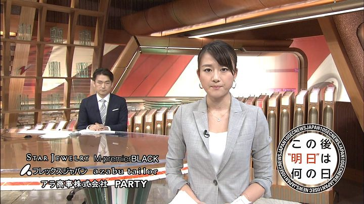 oshima20150130_24.jpg