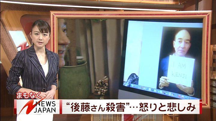 oshima20150202_01.jpg