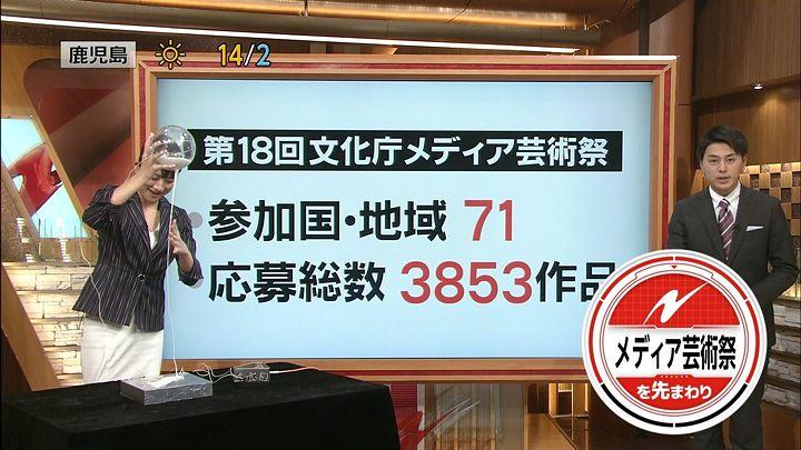 oshima20150202_17.jpg