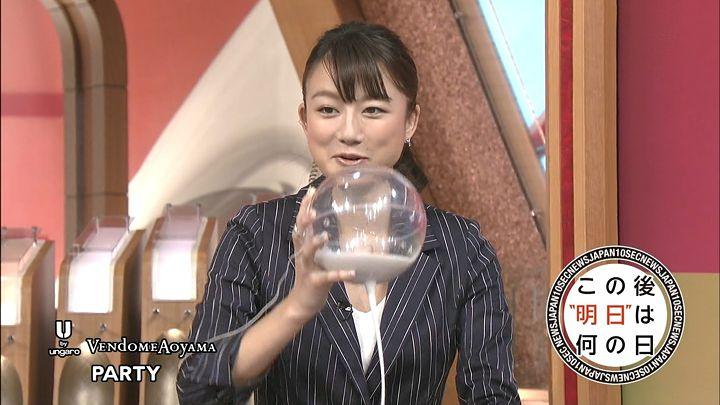 oshima20150202_20.jpg