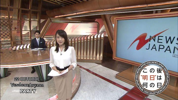 oshima20150203_16.jpg