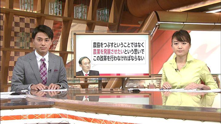 oshima20150209_09.jpg