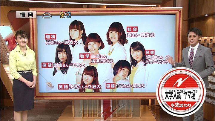 oshima20150209_25.jpg