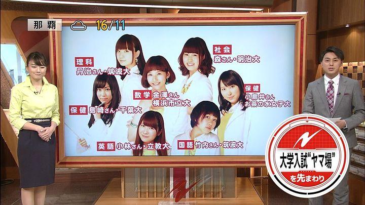 oshima20150209_26.jpg
