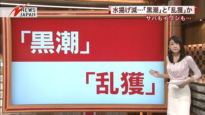 oshima20150210_12.jpg