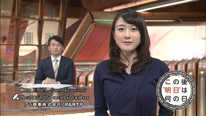 oshima20150211_27.jpg