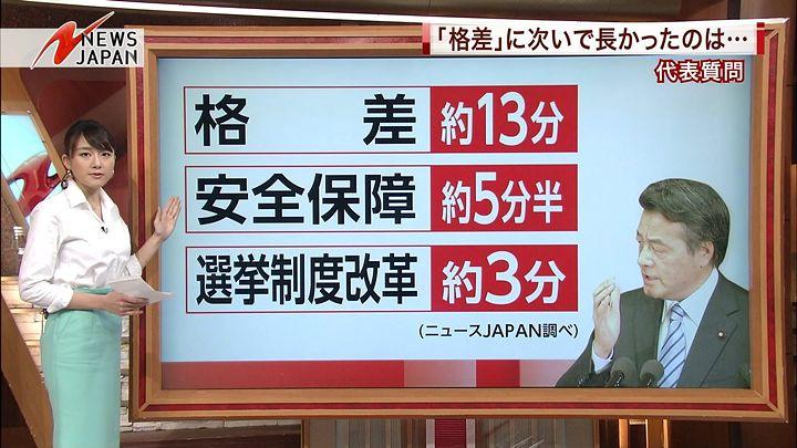 oshima20150216_10.jpg