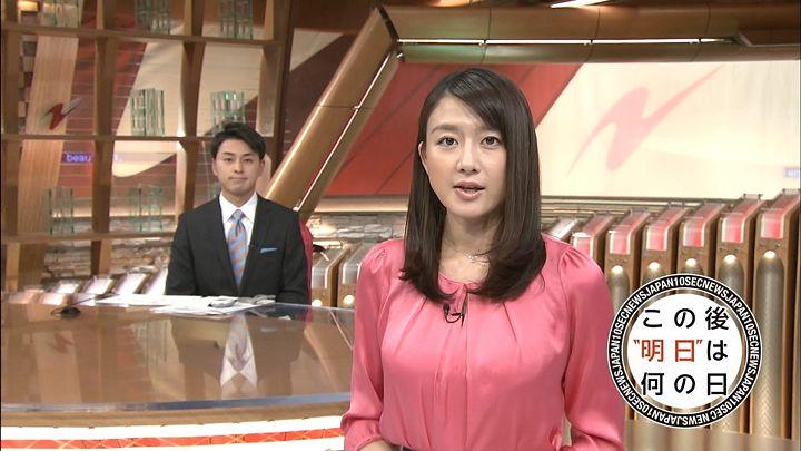oshima20150217_20.jpg