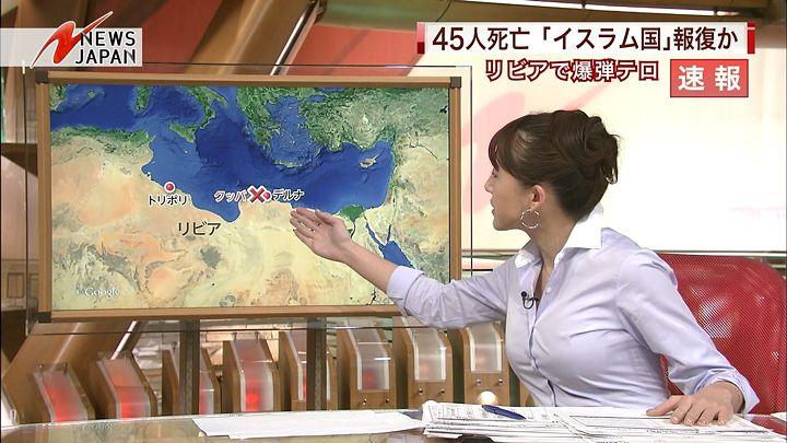oshima20150220_03.jpg