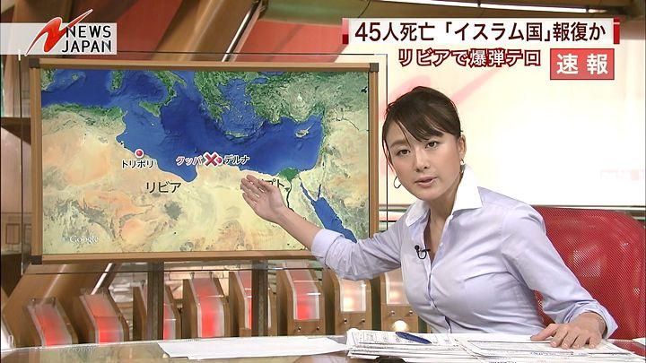 oshima20150220_04.jpg