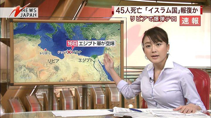 oshima20150220_06.jpg