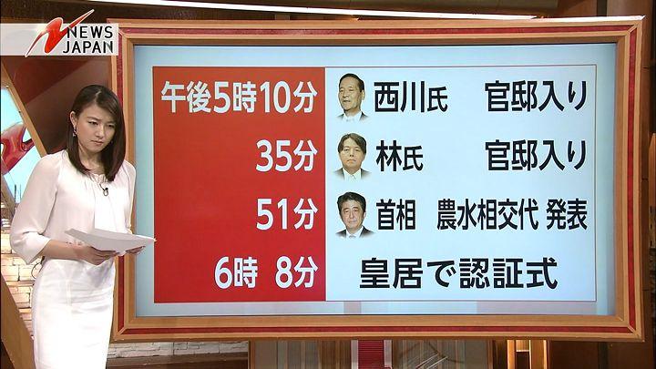 oshima20150223_03.jpg